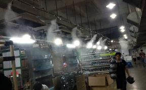 东莞韬略运动器材车间喷雾降温