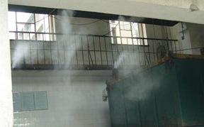 垃圾站喷雾除臭系统
