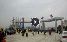 陕西安康欢乐世界景观喷雾系统