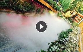 云南丽江古城景观造雾