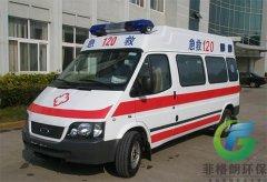 救护车快捷消毒方式
