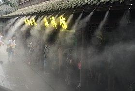 成都黄龙溪古镇商业步行街喷雾降温工程