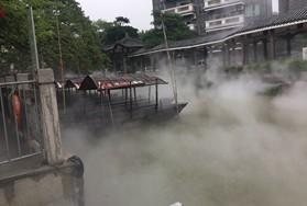 南沙东涌镇水上风情街人造雾景观喷雾工程