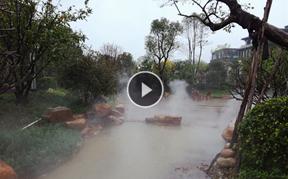 惠阳牧云溪谷汉溪景观喷雾工程