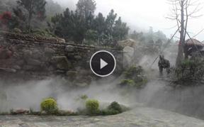 云浮天露山园林景观造雾
