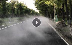 盘锦大洼东湖公园冷雾造景工程