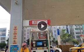 福建福清市中化石油加油站喷雾降温