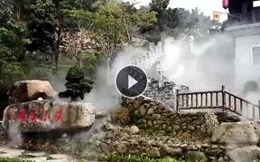 广东云浮天露山景区人造雾工程