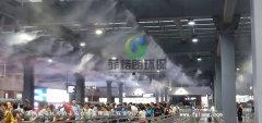 广州菲格朗生产的工厂喷雾降温系统