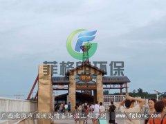 广西北海市涠洲岛景区喷雾降温系统