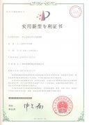 连接雾化喷头用的喷管新型专利证书