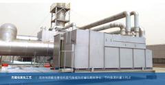 废气治理光催化氧化工艺