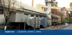 废气治理低温等离子体技术