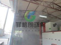 喷雾除臭设备在垃圾站的广泛应用