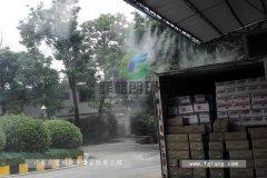 我们喷雾除臭设备的特点和优势