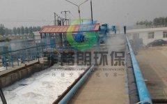行业污水处理站喷雾除臭设备