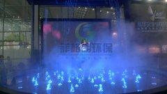 舞台造雾效