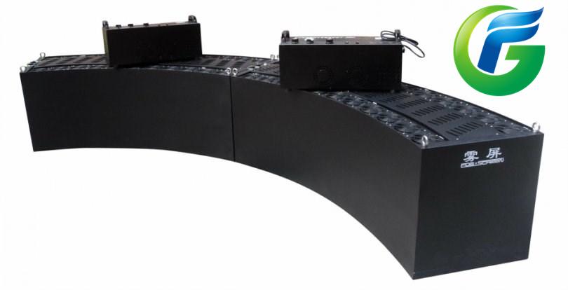 3D全息雾屏投影系统