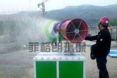 高压除尘雾炮机