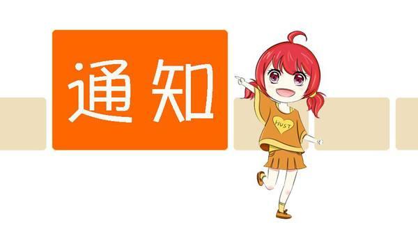 喷雾降温设备厂家广州菲格朗环保清明节放假通