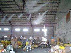 菲格朗屋顶喷淋喷雾降温系统
