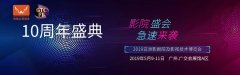 喷雾设备【品牌展商】菲格朗专业雾屏机制造商
