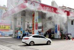 加油站喷雾降温系统设备