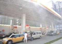 菲格朗喷雾降温设备落户加油站