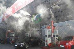 夏天来了!喷雾降温设备为加油站降温