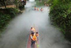 三峡大瀑布景区推出人造雾