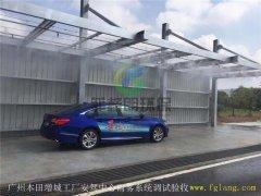 广州本田增城工厂安驾中心雨雾系统调试验收