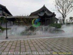 莒南天佛圣境禅意古镇中心人造雾系统安装工程