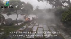 喷雾造景的雾森系统还有这些好处功能
